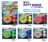 Puttybuddies_image_02