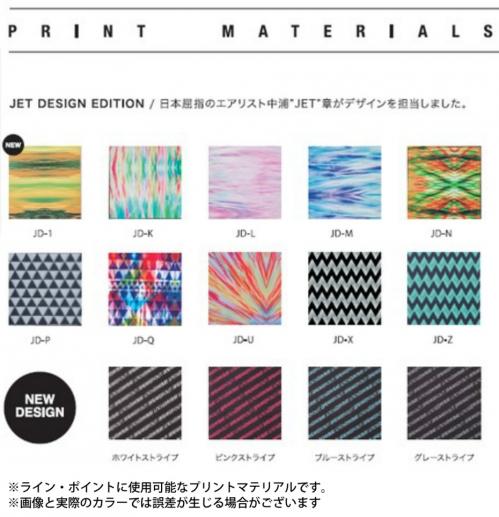 Printmaterial