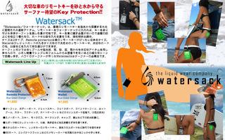 Watersack_1