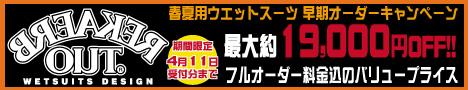 Bo_banner468_90