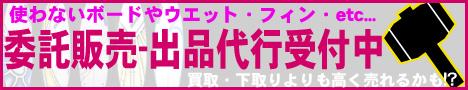 Daikou468_90