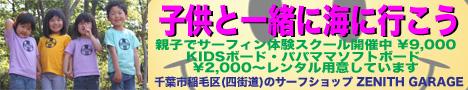 Kids468x90