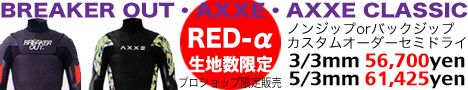 Reda468