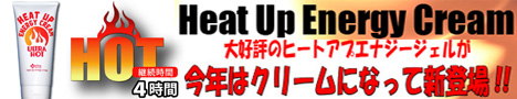 Heatup468