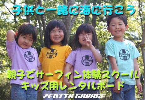 Kids468_2