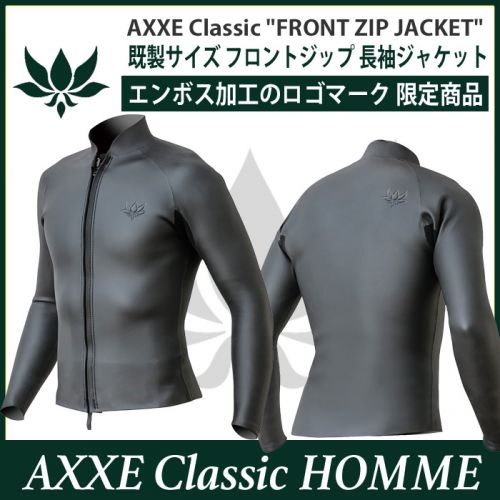 Axc_value_fzjacket_1
