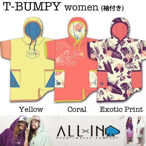 T_bumpy