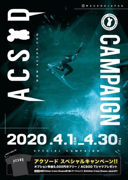 Acsod2020