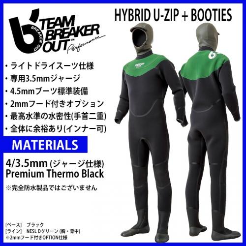 Bo21fw_uzip_booties