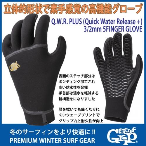 Glove32mm1