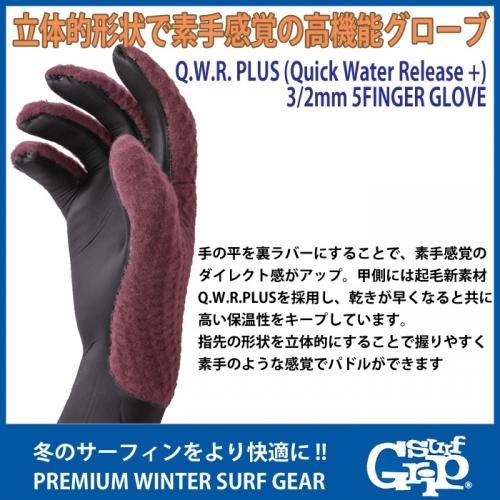 Glove32mm2