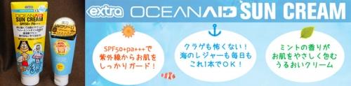 Oceanaid_730_20210731171801