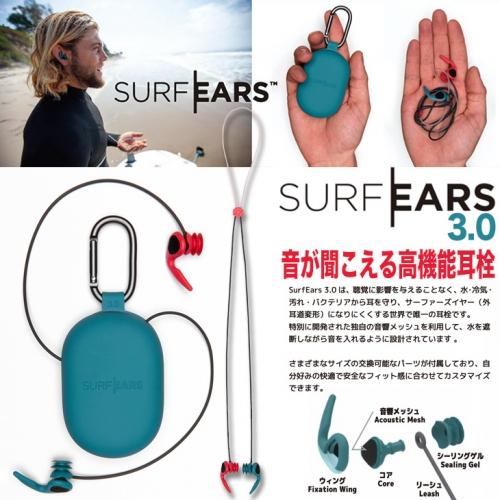 Surfears_1