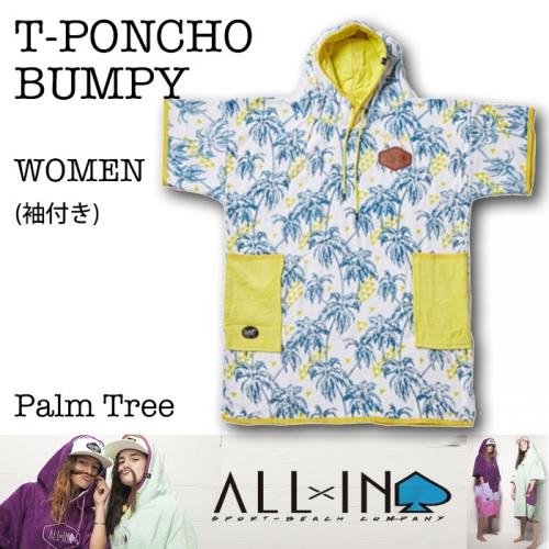 Tbumpy_palmtree_1