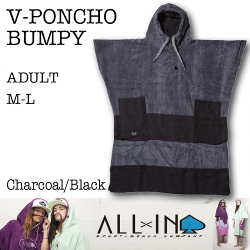 Vbunpy_charcoalblack_1