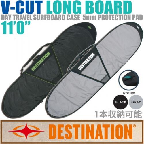 Vcut_long110